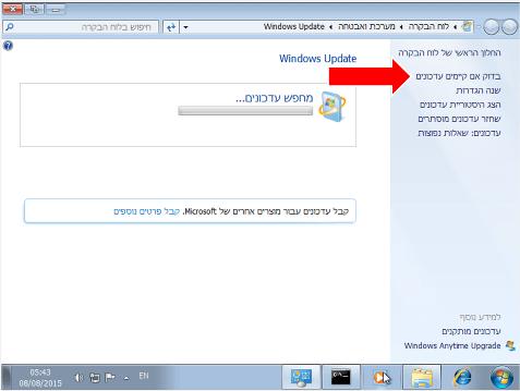 דף העדכון של מערכת ההפעלה שדרכו נתקין את חלונות 10