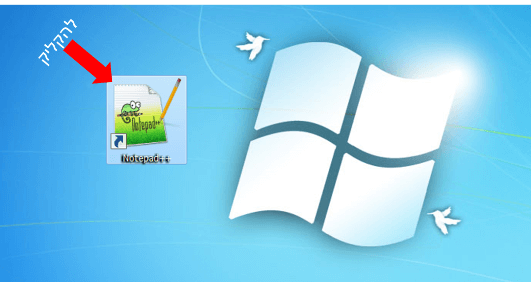 how to open new file with notepad++